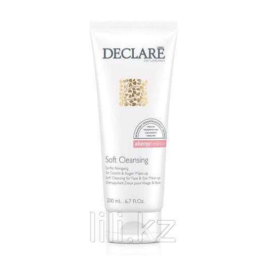 Мягкий гель для очищения и удаления макияжа Soft Cleansing for Face & Eye Make-up 200 мл.