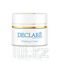 Матирующий увлажняющий крем Declare Matifying Hydro Cream 50 мл.