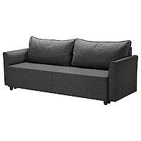 Диван-кровать 3-местный БРИССУНД темно-серый IKEA, ИКЕА