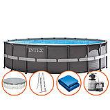 Каркасный бассейн Intex 26334NP OEM Ultra XTR Frame Pool (610 х 122 см) полный комплект, фото 2