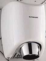 Сушилка для рук Almacom HD-5555W