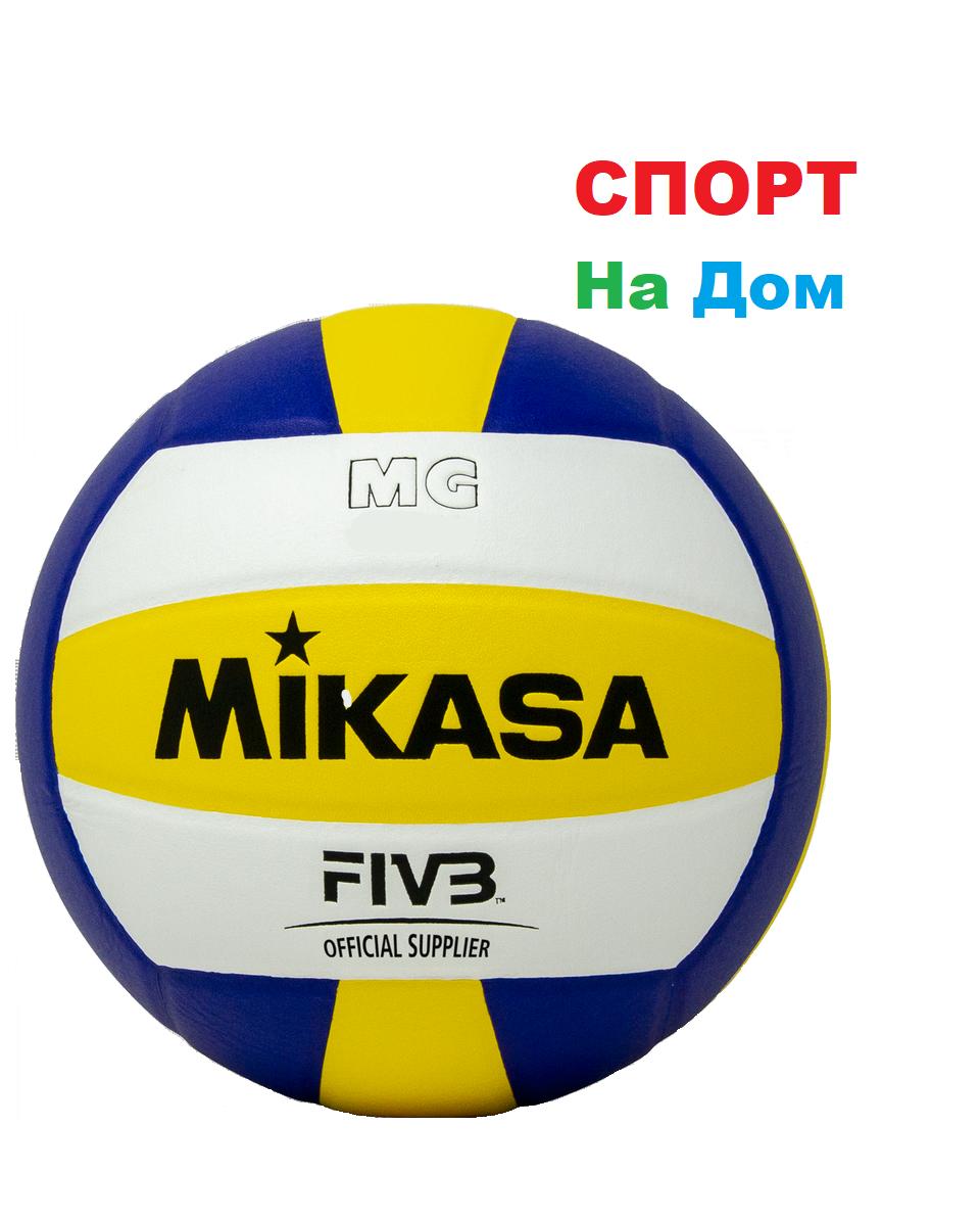 Мяч волейбольный Mikasa MG 2105