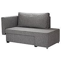 Диван-кровать 2-местный ГРЭЛЛЬСТА серый IKEA, ИКЕА