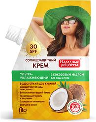 Крем для лица и тела солнцезащитный ультраувлажняющий водостойкий SPF 30 Народные рецепты, Алматы
