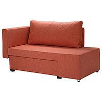 Диван-кровать 2-местный ГРЭЛЛЬСТА оранжевый IKEA, ИКЕА