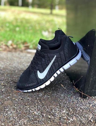 Кроссовки Nike с бесплатной доставкой