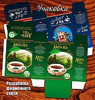Изготовление коробочек для чая
