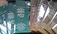 Дизайн и упаковка для чая