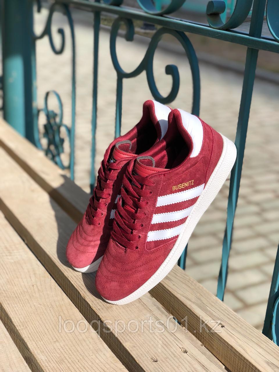 Кроссовки Adidas Busenitz