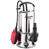 Дренажный насос ДН-550Н Вихрь | Грязная вода, фото 1