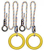 Кольца гимнастические круглые 01 В желтый