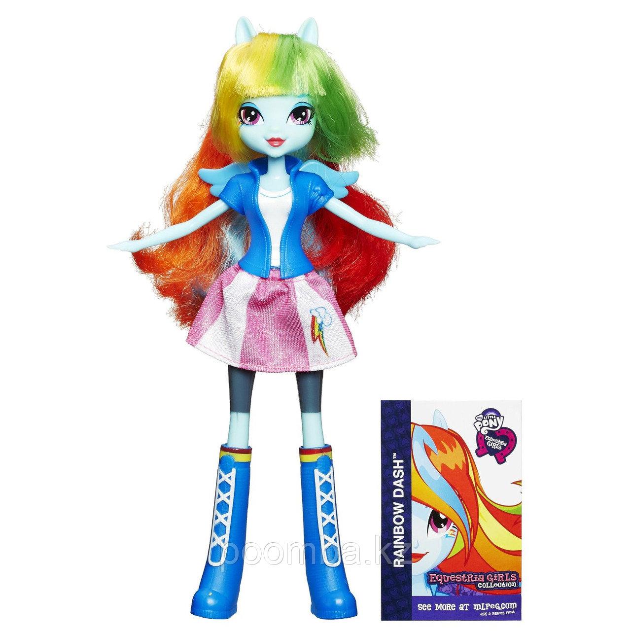 Кукла My Little Pony Equestria Girls - Рэйнбоу Дэш в синих сапожках