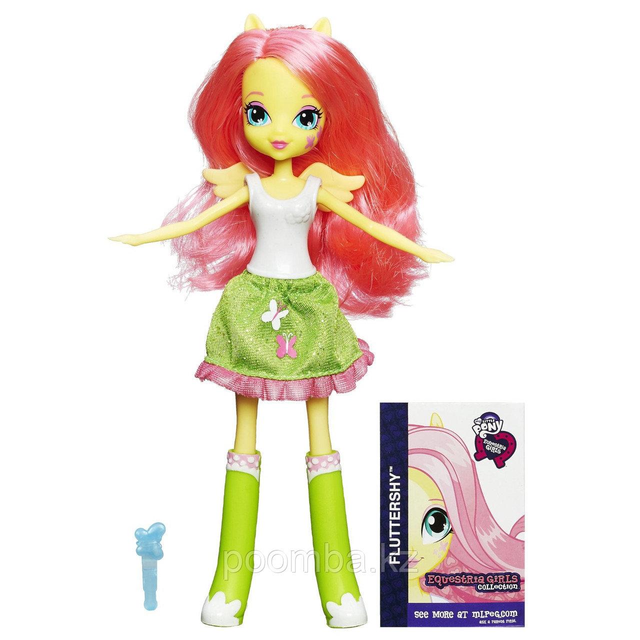 Кукла My Little Pony Equestria Girls - Флаттершай в зеленых сапожках
