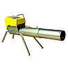 Громпушка Zon Mark 4 с телескопическим дулом
