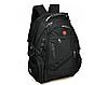 Спортивный рюкзак c дождевик SwissGear, фото 3