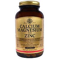 Магний кальций цинк (250 таблеток)