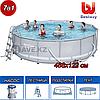 Круглый каркасный бассейн, Power Steel, Bestway 56451, размер 488х122 см
