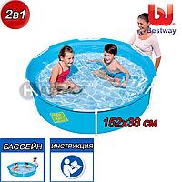 Детский каркасный бассейн Splash and Play, Frame Pool, Bestway 56283, размер 152х38 см, фото 1