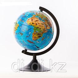 GLOBEN Глoбус зоогеографический детский, «Классик», диаметр 210 мм KO12100204