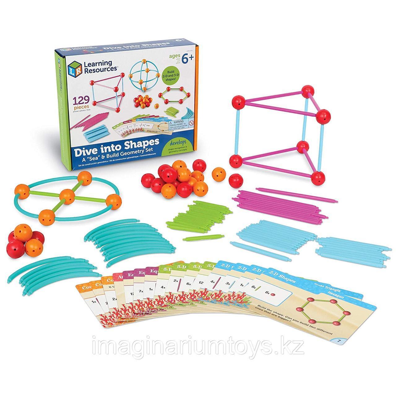Развивающий набор «Погружение в геометрию» Learning Resources