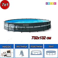 Каркасный бассейн, Ultra XTR Frame, Intex 26340NP, 732x132cм ( пес.фильтр, подстилка, тент, лестн)