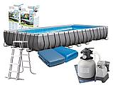 Каркасный бассейн, Ultra Frame Pool, Intex 26378NP 975х488х132 см полный комплект, фото 2