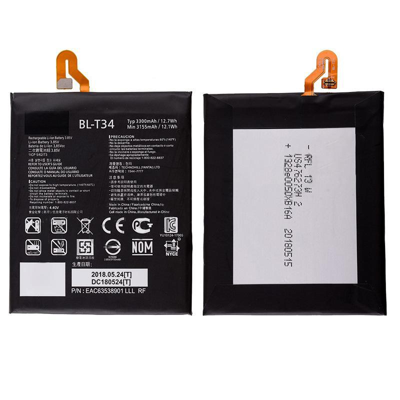 Заводской аккумулятор для  LG H930G V30 Plus (BL-T34, 3300 mAh)