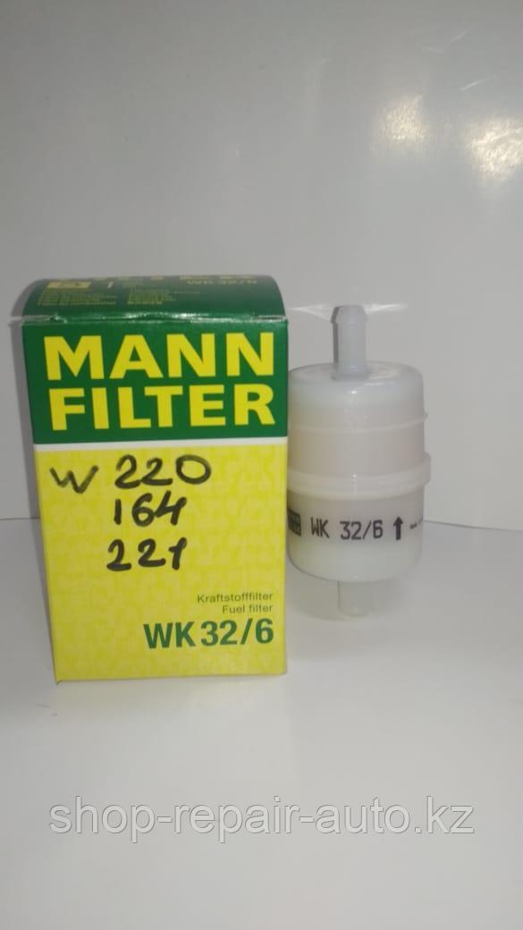 Фильтр системы Air-matic