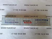 Электроды МГМ-50К диам. 5,0 мм. Lincoln Electric, фото 1