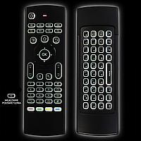 Беспроводной пульт MX3 PRO Fly Air Mouse с клавиатурой и подсветкой, фото 1