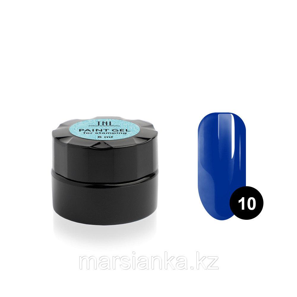 Гель-краска для стемпинга TNL #10 (синяя), 6мл