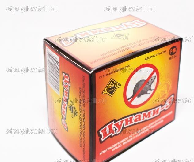 http://www.otpugiwateli.ru/img/products_dop/14/1419271283.jpg