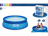 Надувной бассейн круглый Easy Set Pool 244х76см, Intex 28110 (56970), фото 3