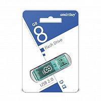 Диск накопительный USB Smartbuy 8GB Clossy Green