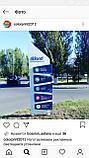 Рекламные и информационные стелы, фото 4