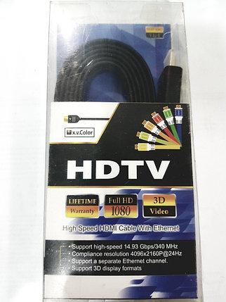Кабель HDMI 3m (плоский), фото 2