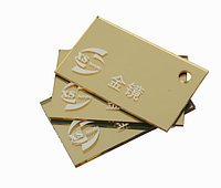 Акрил (золото)-3MM, фото 1