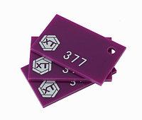 Акрил фиолетовый-3MM(NO:377)