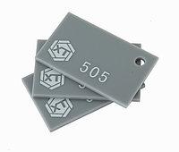 Акрил серый-3MM(NO:505)