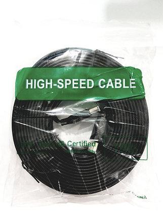 Кабель HDMI 10m (плоский), фото 2