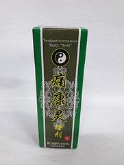 Дымок ( Масло от ревматизма артирита и костных болей )