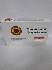 Цицуньбасюань ( мазь от лишая и псориаза, экзема )