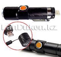 Фонарь ручной регулирующийся светодиодный LED 3 режима USB CYZ-515