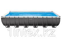 Каркасный бассейн Rectangular Ultra Frame 7,32х3,66х1,32м Intex+песч.фильтр 7900 л/ч