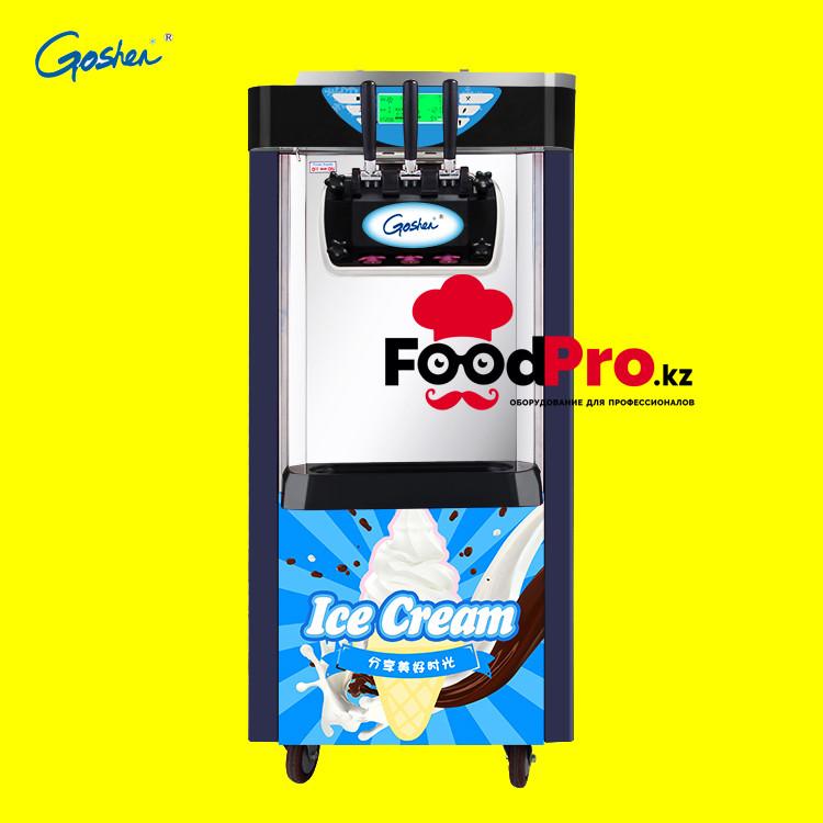 Аппарат для мороженого Goshen (Guangshen) BJ-288c 26 л