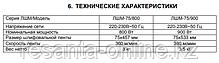 Ленточная шлифмашина ВИХРЬ ЛШМ-75/900, фото 3