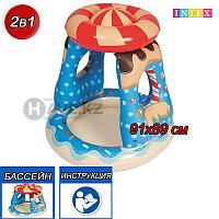 Детский надувной бассейн, Остров сладости, Intex 52270, размер 91х89 см, фото 1