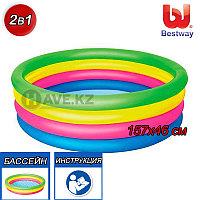 Детский надувной бассейн, Радуга, Bestway 51117, размер 157х46 см, фото 1