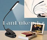 Светодиодная лампа для чтения книг на прищепке LED USB вертикальная LY-15