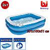 Детский надувной бассейн, Blue Rectangular, Bestway 54005, размер 201х150х51 см